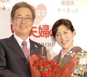 岡江久美子、大和田漠夫婦