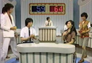 NHK番組『連想ゲーム』
