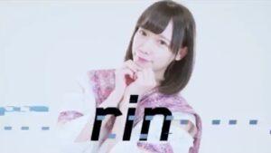 uijinメンバー紹介りん