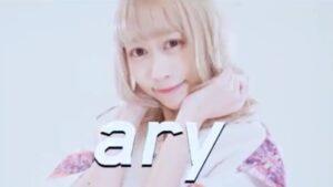 uijinアイドルメンバー紹介ary