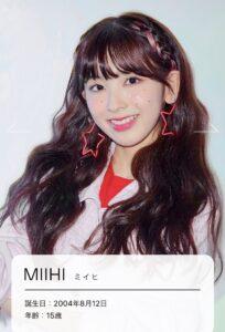 「NiziU」(にじゆー)のメンバーミイヒのプロフィール画像