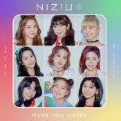 NiziU(にじゅー)メンバーは韓国人やハーフ?