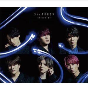 SixTONESのセカンドシングルに関係する神戸財閥やwhoistheNAVIGATORの意味