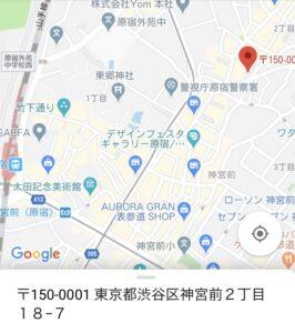 長瀬智也が経営するアパレルショップの地図