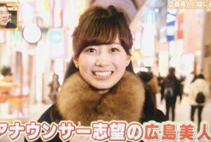 石川みなみアナがケンミンショーに出演した時の画像