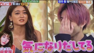田中樹がめるるへ浮気!がみちょぱにバレた瞬間