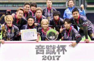 手越が所属するサッカーチームはTGS!音蹴杯で優勝した?