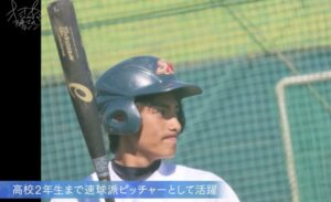藤枝喜輝、部活は野球部だった!プロフィールと経歴まとめ