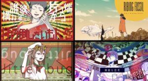 YOASOBIのアニメーション作家はるもつ(頃之介)の作品まとめ