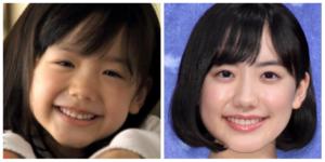 芦田愛菜2020年現在の顔とデビュー時を比較!顔の変化まとめ