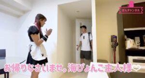 ぱんちゃん璃奈がメイドコスプレで朝倉海にドッキリ!彼氏彼女の関係?