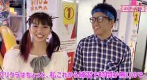 朝倉海とぱんちゃん璃奈がYouTubeで共演!熱愛彼氏彼女関係
