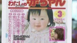 柳原可奈子の子供は可愛い?赤ちゃんモデル時代の画像