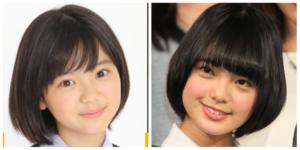 石井心咲と平手友梨奈はどこが似ているか比較画像で検証