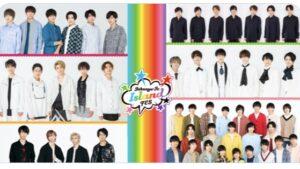 アイランドフェスティバル2020ジャニーズJr.参加グループはHiHi Jets 7 MEN 侍 Jr.SP 美 少年 少年忍者 IMPACTorsの6グループ!