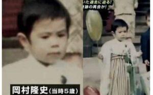 岡村隆史の子供の頃・幼少期の画像