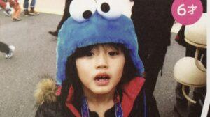 道枝駿佑の幼少期が可愛い!家族とUSJにいった思い出画像