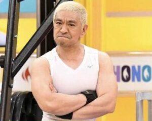 野田クリスタルが筋トレを始めたきっかけは松本人を目指したからだった!