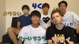 トライズムのメンバーは関西大学の5人組!