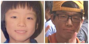 ずまくんの目を幼少期と現在で比較!いつから片目が開かないの?