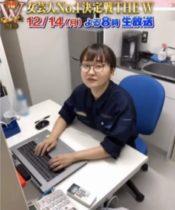 吉住さんのバイトはマンションの管理人で人と関わらない天職だった!