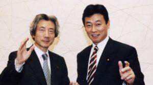 西村康稔大臣の若い頃の画像②