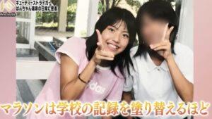 ぱんちゃん璃奈は学生時代陸上部と水泳部で運動神経抜群のストイック少女だった!