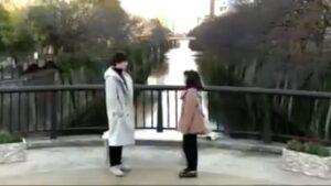 ボス恋のロケ地・撮影場所の橋はなかめ公園橋?聖地巡礼したい!