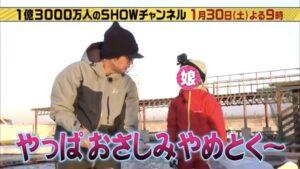 羽鳥慎一が娘とテレビ初出演!しっかりしているのは母親譲り?