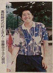 マヂカルラブリーの村上は愛知県新城東高校時代から芸人志望だった!