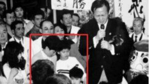 菅総理の息子・長男菅政剛の幼少期画像