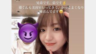 野々村香音の弟・侑隼の現在がイケメンの画像!