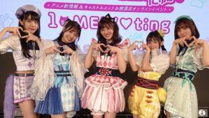 天麻ゆうきの所属事務所はスワロウでアイドルグループ『Smewthie』のメンバー!