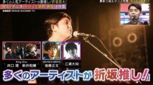 折坂悠太の歌声・歌い方・上手い下手を検証!