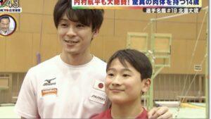 北園丈琉が尊敬するのは日台大学の内村航平選手!