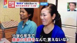体操・北園丈琉選手の両親の顔画像や名前、体操歴は?