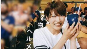 大谷翔平の試合を観戦する狩野舞子の匂わせ画像!