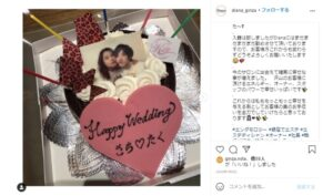 滝沢カレンの親友・サチコが旦那と結婚をインスタで発表!