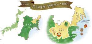 おかえりモネのロケ地・気仙沼と登米の撮影場所や住所は?