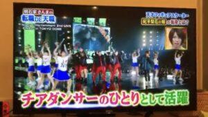 紀平梨花の姉・紀平萌絵はAAAのNissyのバックダンサーでテレビ出演!