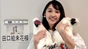 田口絵未花がウコッケイと有吉反省会に出演!下ネタソングOTT披露?