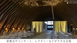 柴咲コウの共同ファームの経営者・結婚相手と噂のフェイフェイ・フウが結婚間近な理由は結婚式場を作っているから!