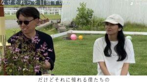 柴崎コウの結婚相手は共同ファーム経営者のフェイフェイ・フウ?