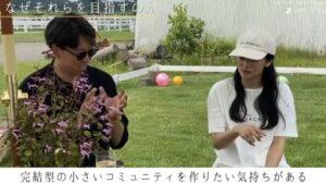 柴咲コウと共同ファームに経営者フェイフェイ・フウは夢が一致!