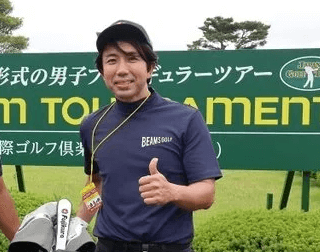 加藤綾子の旦那・夫は高木雄介!