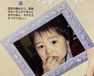 菊地風磨の弟の顔画像が特定!幼少期から似ている!