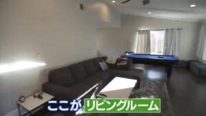 堀米雄斗の家は大豪邸で200平米以上!