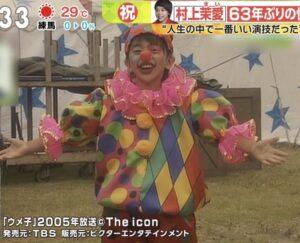 村上茉愛は子役時代に【ウメ子】でドラマ出演!作品内容