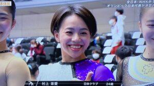 村上茉愛の子役時代の経歴まとめ!