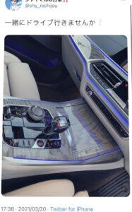神宮寺シャイの車はBMWで特定!